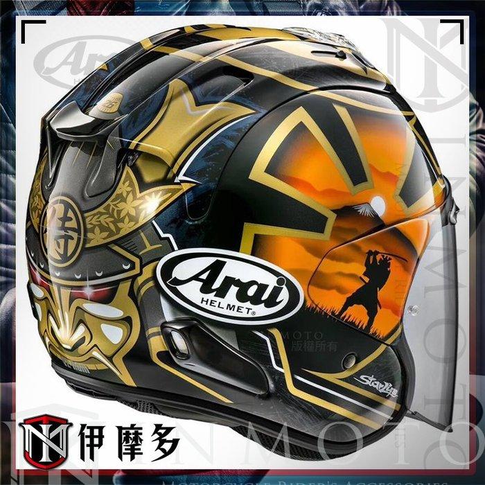 伊摩多※訂金賣場公司貨 黑金武士小丹尼Arai VZ-RAM 3/4罩安全帽 Pedrosa Spirit Gold 侍