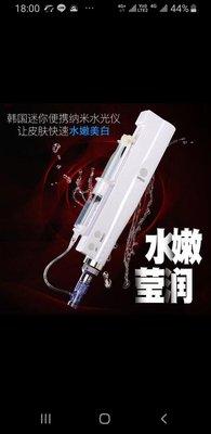 韓國補水水光槍(皮膚管理)另有導入儀/鏟皮機/面膜批發/原價2800,特惠價1990