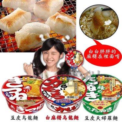 日本東洋水產 白麻糬烏龍麵/豆皮烏龍麵...