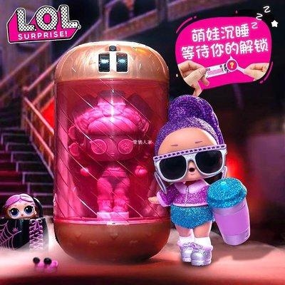 {rest house} 正版LOL驚喜娃娃拆拆球霓虹寵物NANANA盲盒盲球女孩娃娃蛋玩具