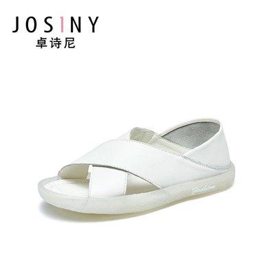 涼鞋卓詩尼夏新款簡約時尚休閑露趾外穿度假仙女風百搭沙灘涼鞋女拖鞋