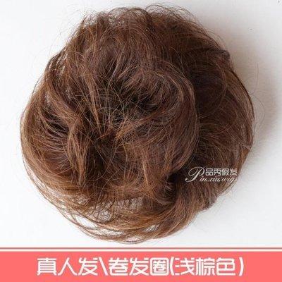 麥麥部落 假髮韓系半頭包半丸子頭髮圈式假髮包真人髮捲髮包大髮MB9D8