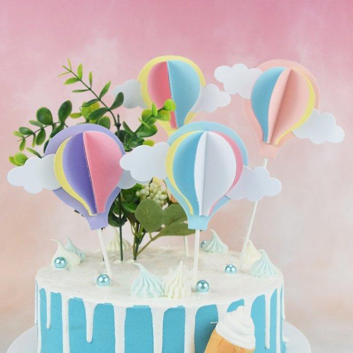 雜貨小鋪 生日蛋糕裝飾創意插件浪漫云朵白云立體熱氣球裝飾插牌烘焙裝扮