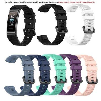 適用於 Huawei Band 3 / Band 3 Pro / Band 4 Pro 矽膠錶帶更換錶帶配件 (不適合【B36A1】