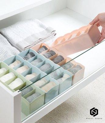 【 3入】 #596 居家可疊加襪子收納盒塑料內衣襪子盒桌面抽屜分格內褲整理盒
