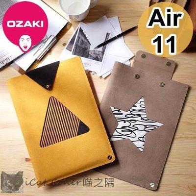 Ozaki MacBook Air 1...