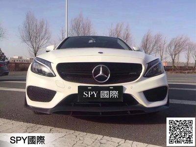 SPY國際 Benz W205 C250 C300 AMG保桿專用 B款雙層 碳纖維前下巴 現貨