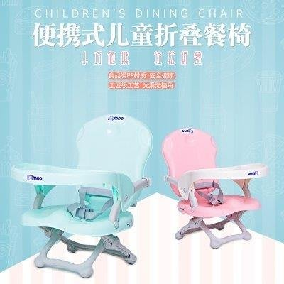 YEAHSHOP 寶寶餐椅 便攜式可折疊嬰兒餐桌Y185
