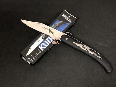 「工具家達人」 COLD STEEL KUDU 折疊刀 迷你折刀 小刀 刀 直刀 折刀 露營刀 登山刀 狩獵刀。