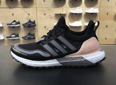 【RS只賣正品】ADIDAS ULTRABOOST GUARD 運動鞋 慢跑鞋 健身鞋 FU9465