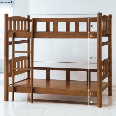 【優比傢俱生活館】20 幸福購-圓方胡桃色全實木3.5尺雙層床/雙人上下舖床架 CS510-2