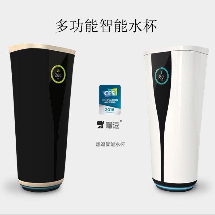 5Cgo【樂趣購】569656753144 多功能家用辦公室智能水杯茶杯水壺喝水吃藥水純度顯示溫度提醒充電式實用禮品生日