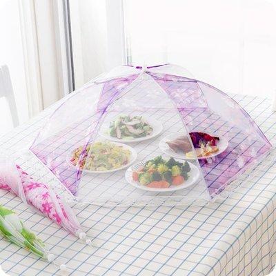 可折疊菜罩蕾絲細密防蚊蟲蒼蠅飯防塵罩 JA3006全館免運