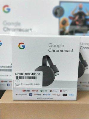 2019 第三代 Google Chromecast V3 HDMI 媒體串流播放器 直購價$1300