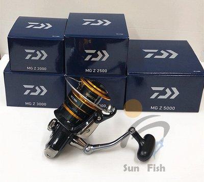 《三富釣具》DAIWA 19年最新款19MG Z 2000/2500/3000捲線器 另有5000型 非均一價