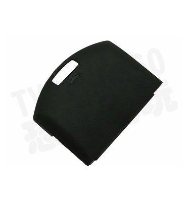 【出清商品】PSP2000 黑色主機專用電池蓋 裸裝【台中恐龍電玩】