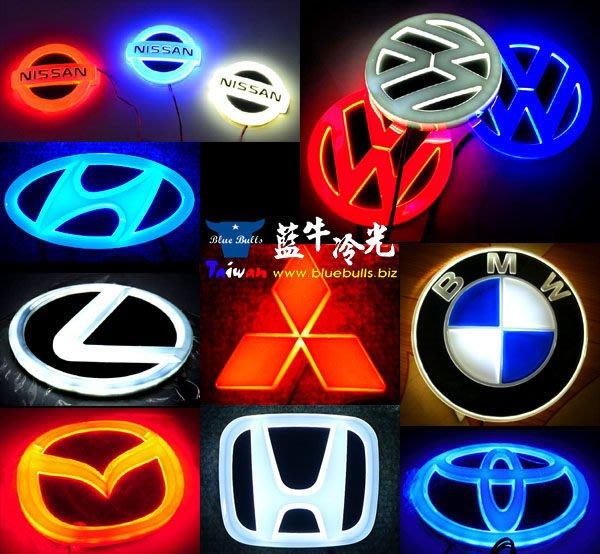 【藍牛冷光】LED電鍍車標 MAZDA3 FORTIS TIIDA LIVINA ix35 ELANTRA CRV ALTIS VIOS FIT YARIS