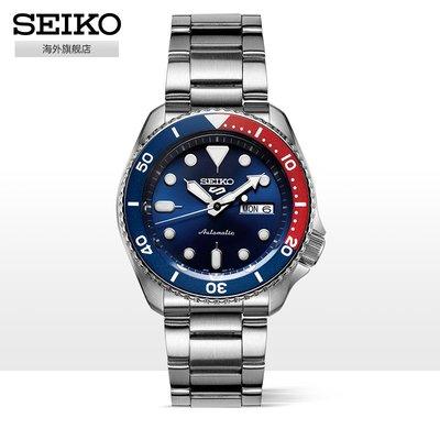 運動手表SEIKO精工新款5號官方正品手表男日本綠水鬼機械表運動男表SRPD61