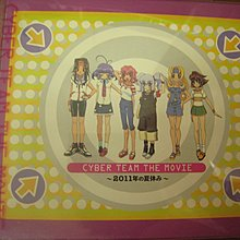 秋葉園電腦組 CD