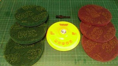 尚溢~六角轉M10接桿S5.8 PLUS+黃色5吋魔鬼氈磨盤+3片綠色與3片紅色菜瓜布共8件組(衝擊起子或插電電鑽皆適用