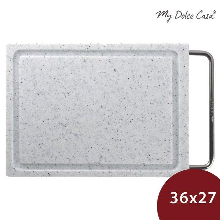 WMF 頂級白灰砧板 料理砧板 抗菌砧板 36x27cm[GFL04]