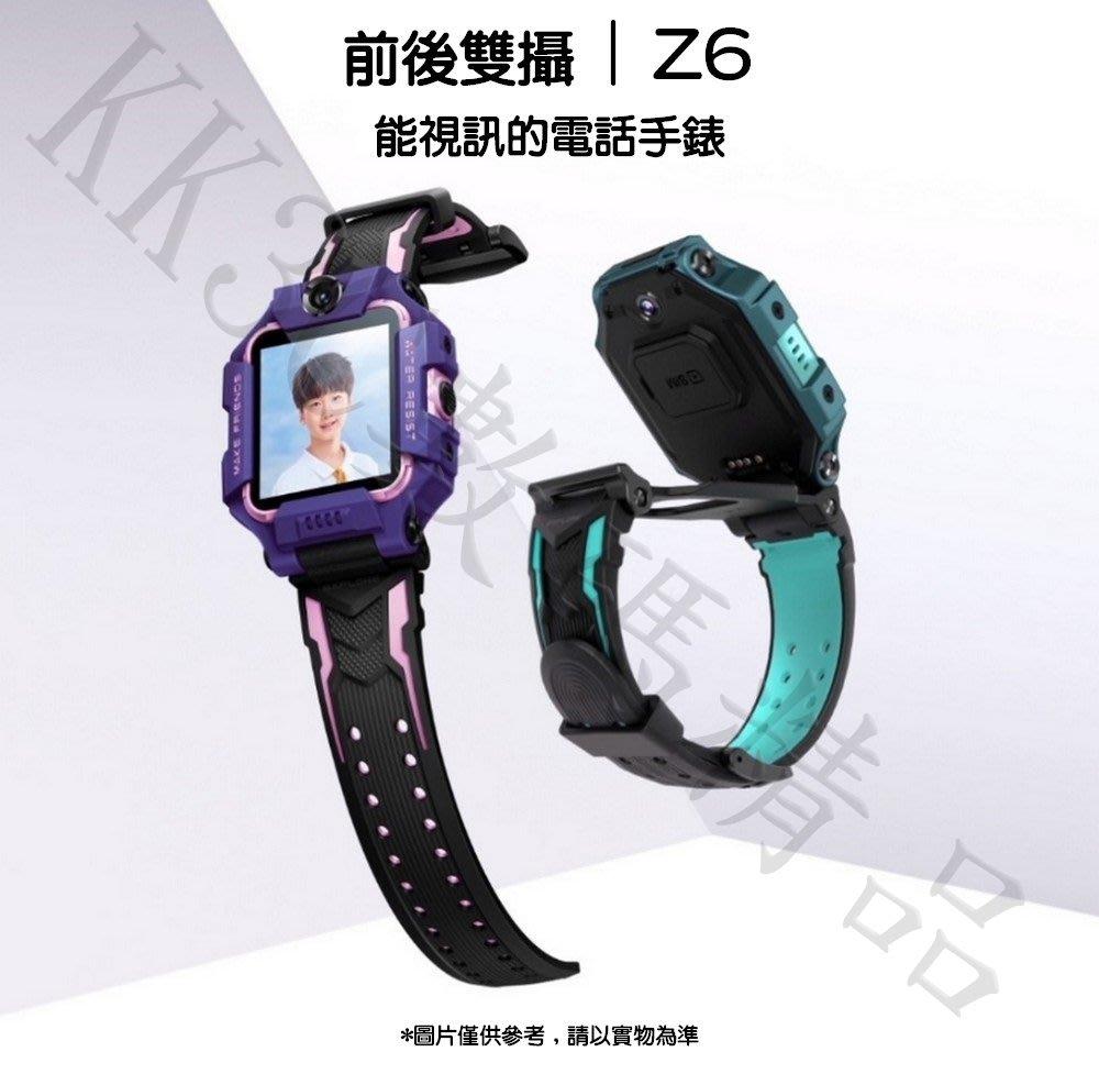 小天才兒童電話手錶Z6
