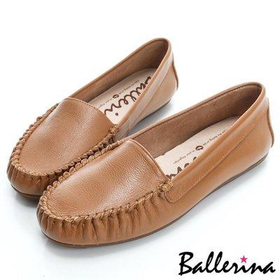 Ballerina-全真皮純色莫卡辛減壓豆豆鞋-咖【BS800003FE】