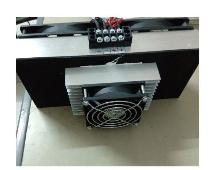 寵物用遙控型 DC12V 240W 風冷式 致冷模組 吹出冷風+DC12V/30A電源供應器(已配好線,接AC110V)