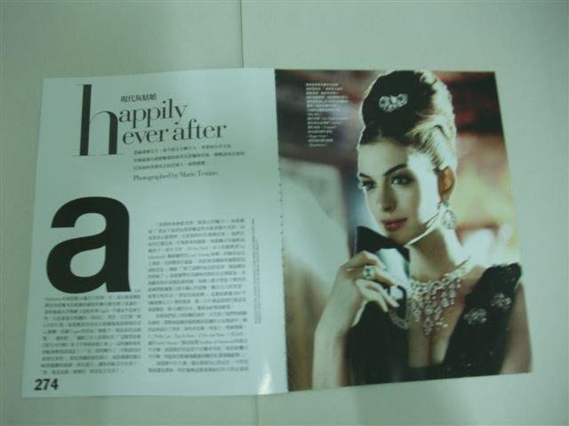 安海瑟薇(Anne Hathaway) 現代灰姑娘..從麻雀變公主.如今從公主轉大人 內頁9頁 ♥2011年♥