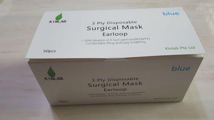 現貨兒童成人 一盒50入盒裝49元一片一元三層加厚一次性口罩 防塵三層加厚口罩防霧霾透氣
