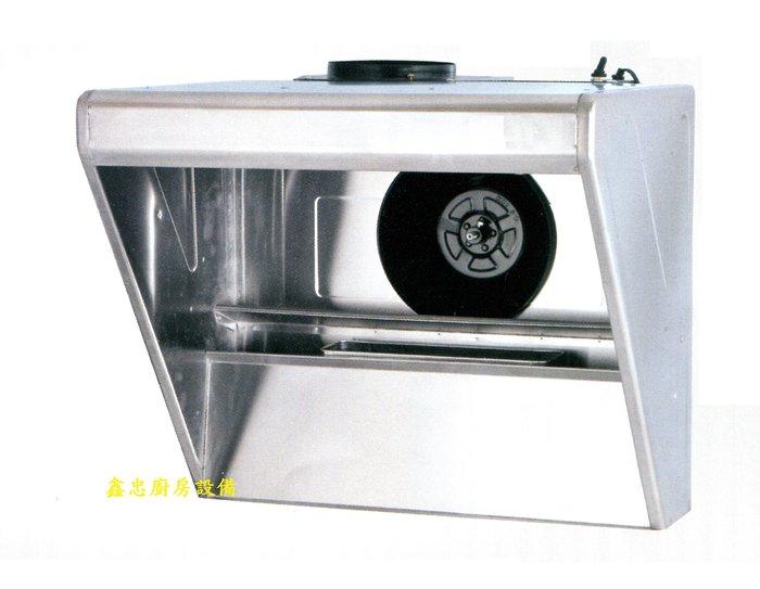 鑫忠廚房設備-餐飲設備:全新油炸機專用後背式馬達排油煙機-賣場有工作檯-咖啡機-冰箱-西餐爐-水槽-微晶調理爐-煮飯鍋
