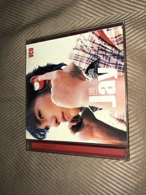 【李歐的音樂】 周杰倫 JAY 首張同名專輯 VCD 下標就賣