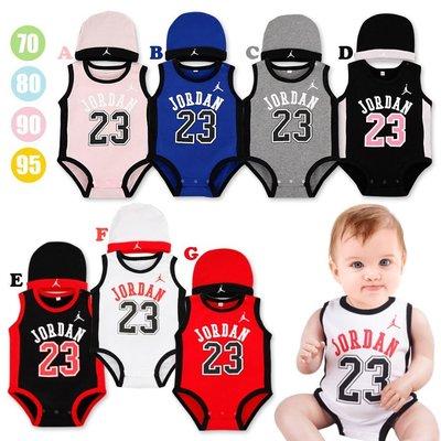 【小糖雜貨舖】新款 夏季 兒童 運動籃球衣 NBA Jordan 喬丹 23號 無袖背心 包屁衣+帽子/連身衣/童裝