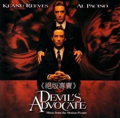 《絕版專賣》魔鬼代言人 / Devil's Advocate 電影原聲帶 James Newton Howard