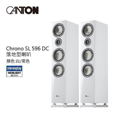 可議價 ✨ 24期0利率 CANTON 德國 落地型喇叭 Chrono SL 596 DC 公司貨 (兩色)