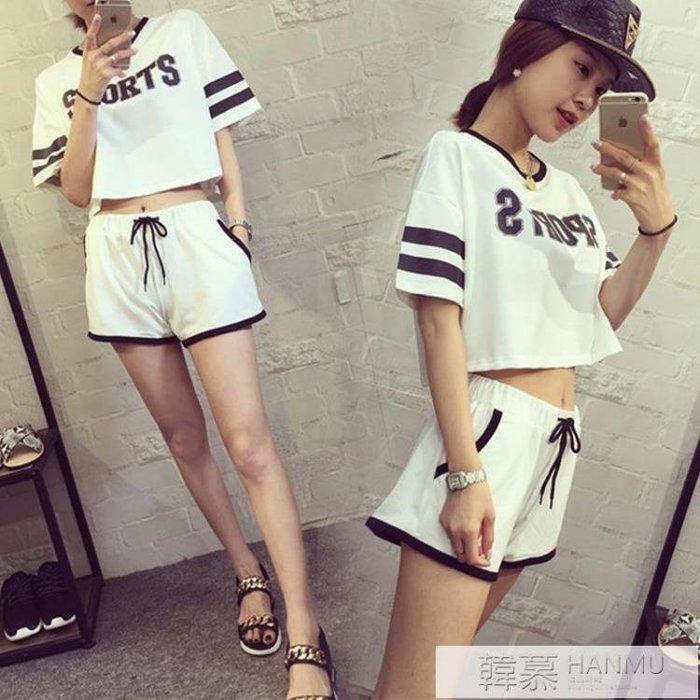 休閒套裝女夏季2020新款寬鬆露肚臍短袖短褲兩件套時尚女運動服潮 韓慕精品