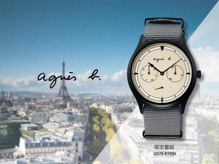 【時間道】agnes b. 復古簡約三眼腕錶限定套組/米色面黑殼雙錶帶(VD75-KYF0U/BP6025X1)免運費