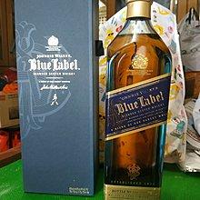 [醇珍]Johnnie Walker Blue Label 700mL 藍牌 威士忌 700 毫升