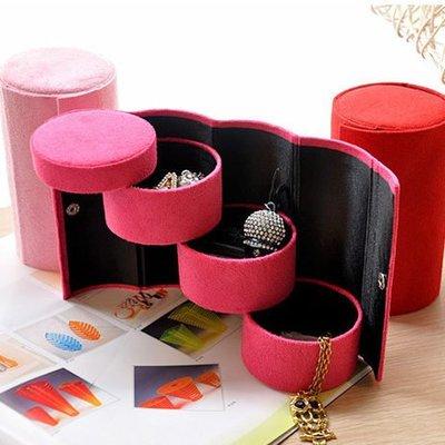 韓版優質絨布三層 圓形便攜多功能首飾盒 飾品盒收納盒【庫奇小舖】【S206】