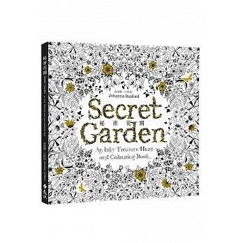 *小貝比的家*秘密花園