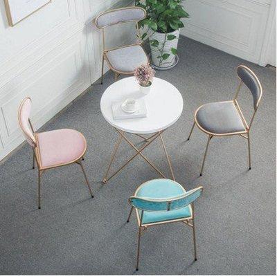 『格倫雅』鐵藝金色創意餐椅北歐簡約休閑椅現代設計師椅子洽談椅絨布椅^9723