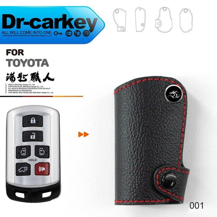 【Dr.Carkey】TOYOTA SIENNA 豐田汽車 晶片 鑰匙皮套 智慧型皮套 鑰匙包 汽車百貨