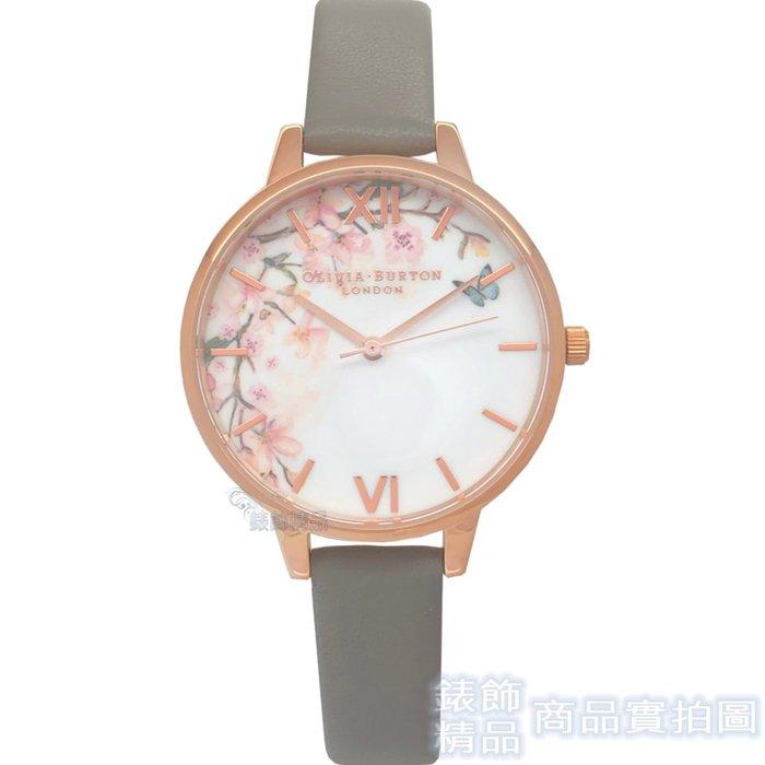 OLIVIA BURTON 手錶 OB16EG122 繽紛櫻花 蝴蝶飛舞 深灰色皮帶34mm【錶飾精品】
