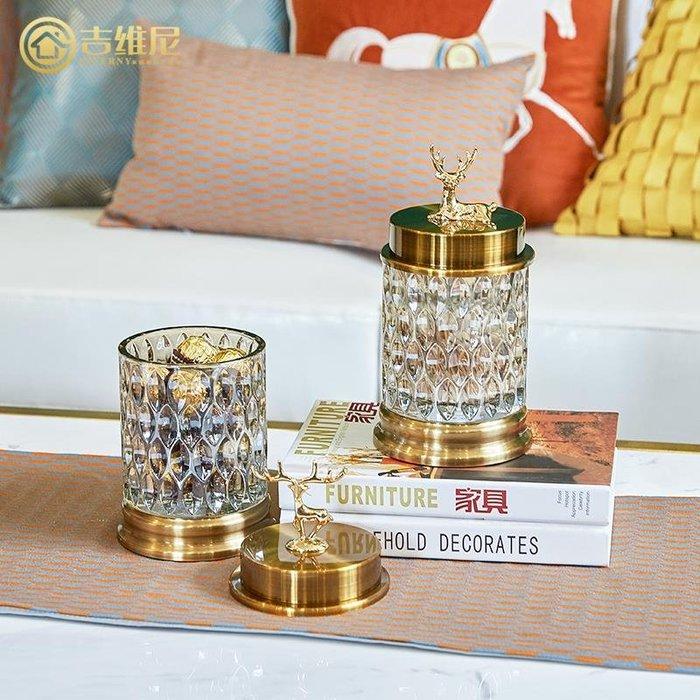 〖洋碼頭〗歐式透明水晶玻璃糖果罐美式儲物罐器皿創意糖罐客廳裝飾品鹿擺件 jwn525