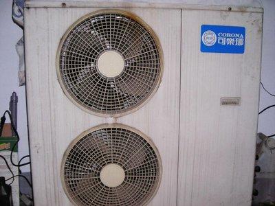 【順鴻】二手 可樂娜 CORONA 一對二 分離式冷氣 4噸 RAM-902G2[室外主機] 新北市