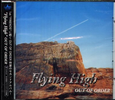 K - OUT OF ORDER - Flying High - 日版 - NEW