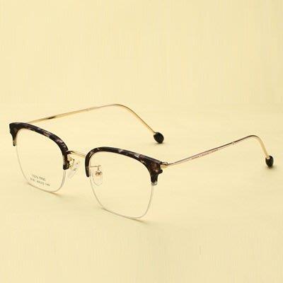 眼鏡 框 半框 鏡架-文藝復古韓版時尚男女平光眼鏡5色73oe53[獨家進口][米蘭精品]
