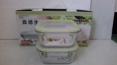 { Freshness Glass Box}密扣式玻璃微波700ml保鮮盒 2個 ( 全新 臺灣製 合售239)