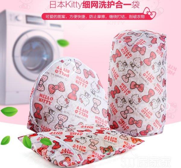 Hellokitty 日本細網洗衣袋防變形護洗袋 加厚洗文胸內衣洗衣網袋