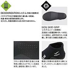 台灣潛水--- GULL GA-5510 短筒套腳式蛙鞋專用套鞋